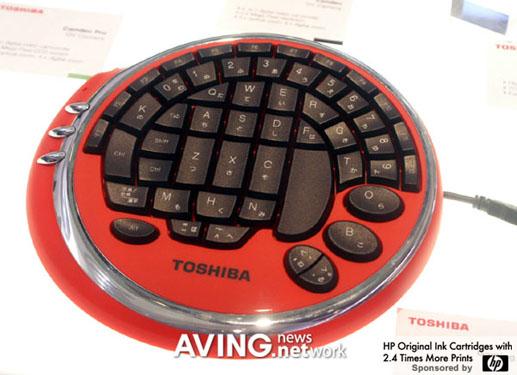 Teclado para videoxogos de Toshiba
