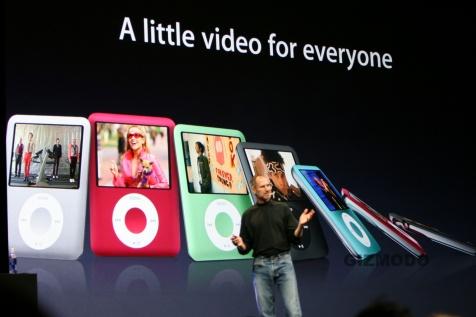 Novos iPod nano