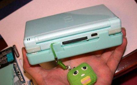 NDS bateria